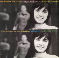Pico / I Love You (12