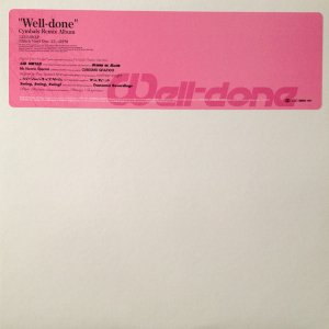 Cymbals / Well-Done (LP)