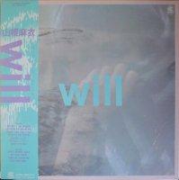 山根麻衣 / Will (LP)