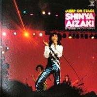 あいざき進也 / Jump On Stage (LP)