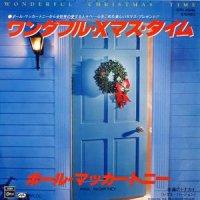 PAUL PcCARTNEY / WONDERFUL CHRISTMASTIME (7