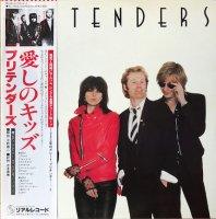 Pretenders / Pretenders (LP)