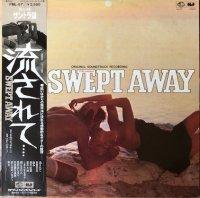 O.S.T. (Piero Piccioni) / Swept Away (流されて‥) (LP)
