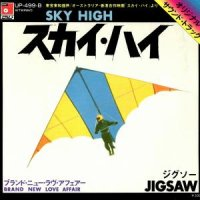 JIGSAW / SKY HIGH (7