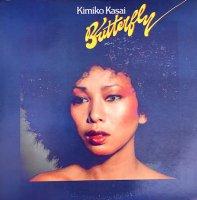 Kimiko Kasai (笠井紀美子) With Herbie Hancock / Butterfly (LP)