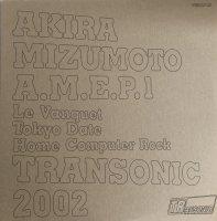 Akira Mizumoto / A.M.E.P.1 (12