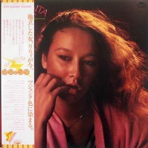 りりィ (LILY) リリィ / Magenta (マジェンタ) (LP)