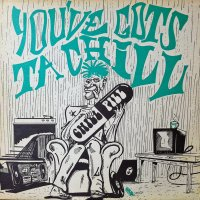 Various / You've Gots Ta Chill (LP)