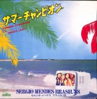 SERGIO MENDES BRASIL'88 / SUMMER CHAMPION (7