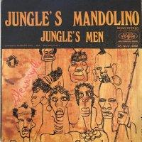 Jungle's Men / Complesso Caratteristico