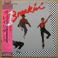 V.A. / ブレイクダンス (LP)
