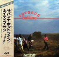 NATIVE SUN / SAVANNA HOTLINE (LP)