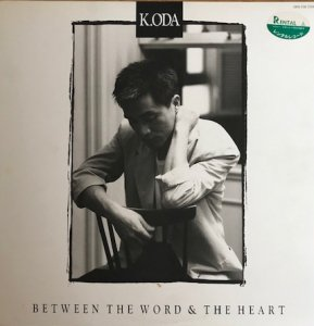 小田和正 / Between The Word & The Heart (LP)