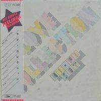 ハイ・ファイ・セット HI-FI SET / ラブ・コレクション (LP)