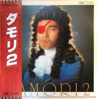 タモリ (TAMORI) / タモリ 2 (LP)