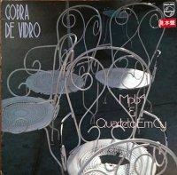 MPB4 / Quarteto Em Cy / Cobra De Vidro (LP)