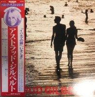 ASTRUD GILBERTO / ASTRUD GILBERTO (LP)