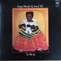 Sergio Mendes & Brasil '66 / Ye-Me-Le (LP)