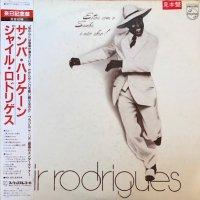 Jair Rodrigues / Samba Hurricane (LP)