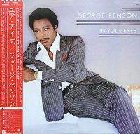 George Benson / In Your Eyes (LP)