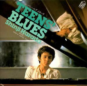 原田真二 / TEENS' BLUES (7