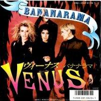 BANANARAMA / VENUS (7
