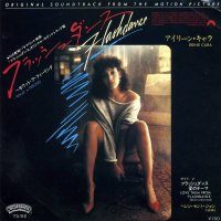 Irene Cara / Flashdance... What A Feeling (7