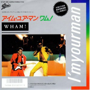 Wham! / I'm Your Man (7