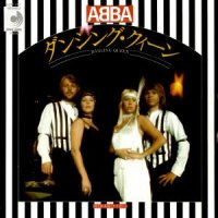 ABBA / DANCING QUEEN (7