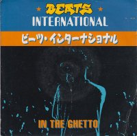 Beats International / In The Ghetto (7