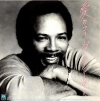 Quincy Jones / ai no corrida(愛のコリーダ) (7