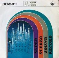 V.A. / Super Stereo Sound Record (7