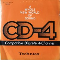 V.A / CD-4 A Whole New World Of Sound (7