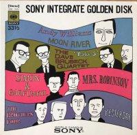 V.A. / SONY INTERGRATE GOLDEN DISK (7