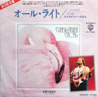 Christopher Cross / All Right (7