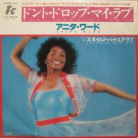 Anita Ward / Don't Drop My Love (7