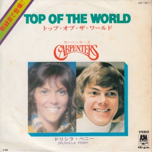 Carpenters / Top Of The World (7