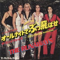 The Runaways / All Right You Guys (7