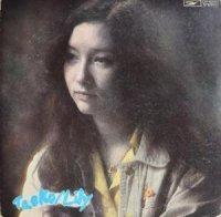 りりィ LILY / タエコ TAEKO (LP)