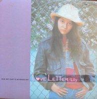 りりィ (LILY) リリィ / ラブ・レター (LP)