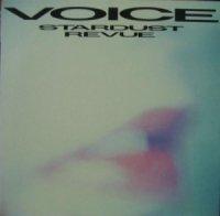 Stardust Revue / Voice (LP)