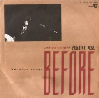 池田聡 / Before (7