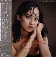 Marlene (マリーン) / Just Like First Love (LP)
