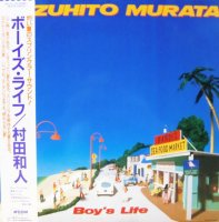 村田和人 / BOY'S LIFE (LP)