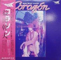 益田幹夫 / コラソン (LP)