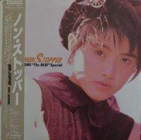 荻野目洋子 / ノンストッパー (LP)
