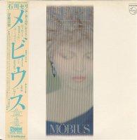 石川セリ / メビウス (LP)