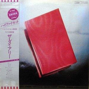 ハイ・ファイ・セット HI-FI SET / The Diary (LP)
