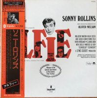 O.S.T. (Sonny Rollins ) / Alfie (アルフィー)(LP)