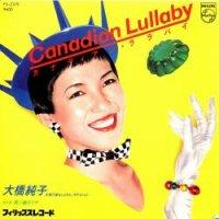 大橋純子&美乃家セントラル・ステイション / CANADIAN LULLABY (7